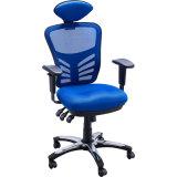 SKE705 可升降可旋转医师椅 医师椅