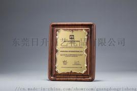厂家直销授权牌实木木托金箔奖牌定做木质牌匾定制作