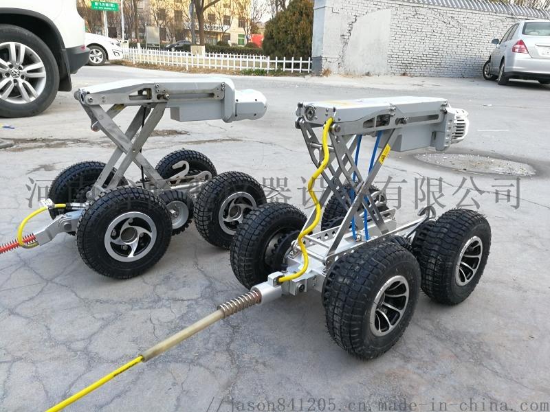河南市政管道检测机器人/高清无线机器人