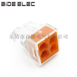 万可WAGO773-104四孔接线盒连接器接线端子