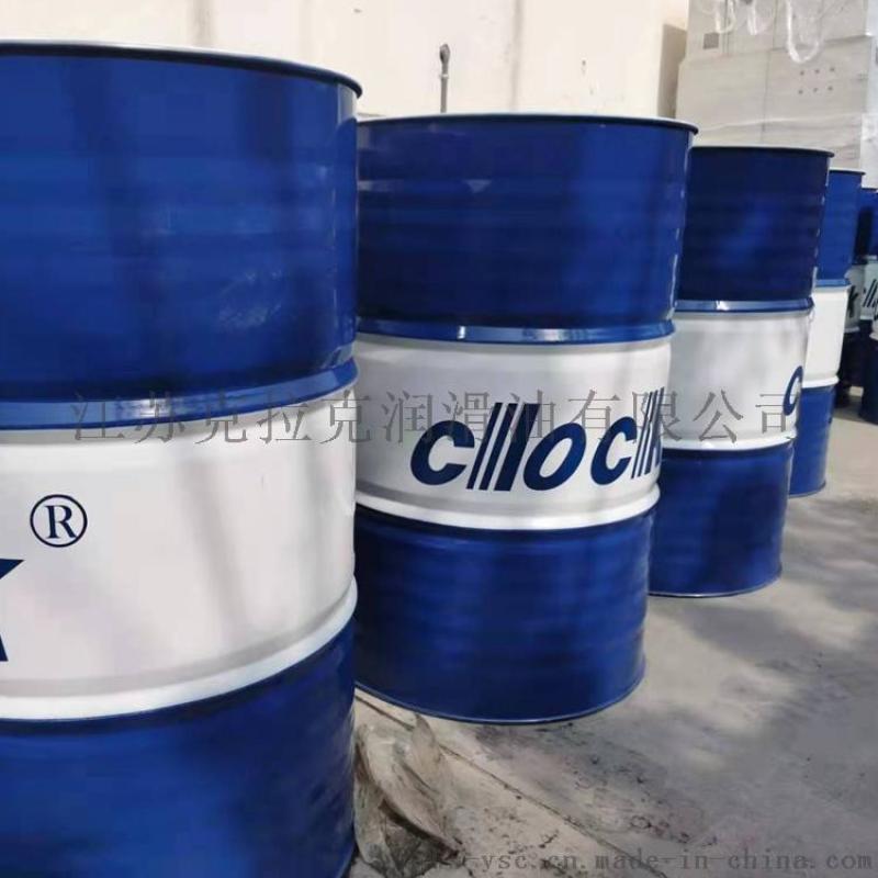 高温合成型导热油可以使系统保持良好的热稳定性