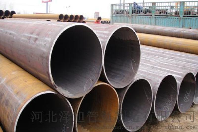 厂家直销大口径直缝埋弧焊钢管
