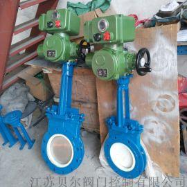 排泥排渣刀闸阀Z941H-25P-DN800