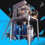 全自动电子秤包装机 10斗秤包装机 坚果立式包装机