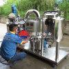 50L蜂蜜浓缩机 低温真空浓缩机 全套蜂蜜生产设备