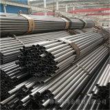 鴻金精密鋼管製造廠供應冷軋光亮鋼管