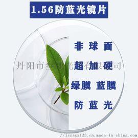 工厂直销加膜加硬绿膜兰膜平光近视1.56防蓝光镜片
