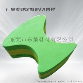 东莞厂家直销EVA海绵内衬 EVA高密度异形内衬