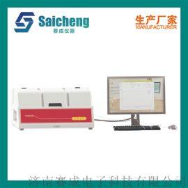 復合膜氣體滲透儀 片材透氧測試儀