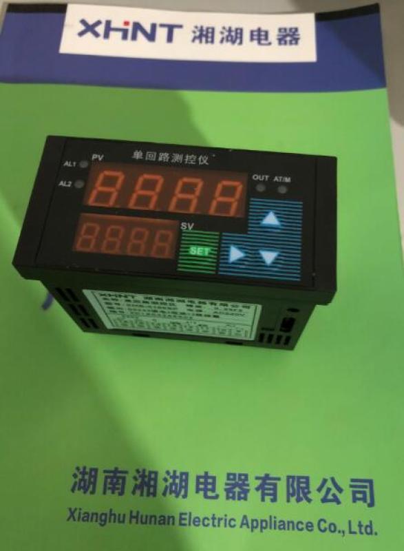 湘湖牌SWP-T823-000-23/23-NN/NN-2P双回路光柱显示控制仪线路图