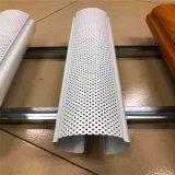 翡翠湾造型铝方管格栅 外墙隔断铝格栅方通