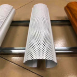 翡翠灣造型鋁方管格柵 外牆隔斷鋁格柵方通