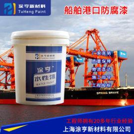 上海水性丙烯酸漆厂家水性丙烯酸工程机械漆