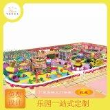 大小型淘氣堡兒童樂園室內遊樂場設備專業廠家定製直銷