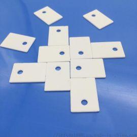氧化铝陶瓷片 耐磨耐高温散热片有孔12*18