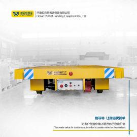轨道平板车 蓄电池电动平车过跨转运小车 可定制