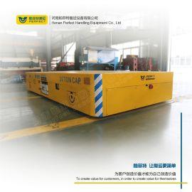 10T无轨电动地平车工业货物搬运车 电动平板运输车
