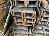 JIS G進口日標槽鋼槽鋼-日標槽鋼生產廠家