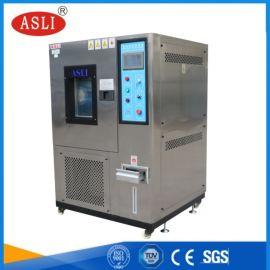 福建微电脑恒温恒湿试验机 恒温恒湿试验箱制造商