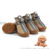 小狗鞋厂家直销宠物鞋子