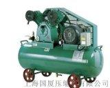 吉林150公斤空气压缩机
