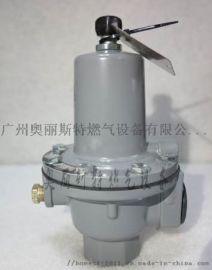 Fisher™ 289L-289H系列泄压阀或背压调压器