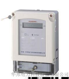DDS228壁挂式单相液晶显示电能表