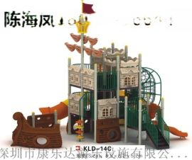 深圳戶外大型兒童滑梯,兒童滑滑梯批發廠家