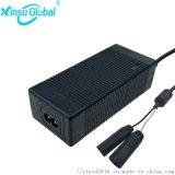 12V投影儀電源適配器12V5A桌面式電源適配器