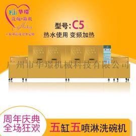 酒店超声波洗碗机 广州限时优惠清洗烘干一体机