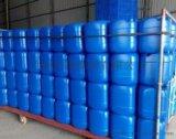 供甘肃标准气体和张掖工业气体