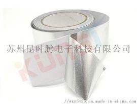 耐高温铝箔胶带防水锡箔纸隔热补漏贴胶