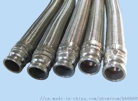 供应金属软管  河北金属软管生产厂家