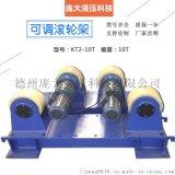 可调式焊接滚轮机 精密焊接滚轮架 焊接辅助设备
