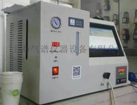 天然气热值量色谱分析仪含电脑