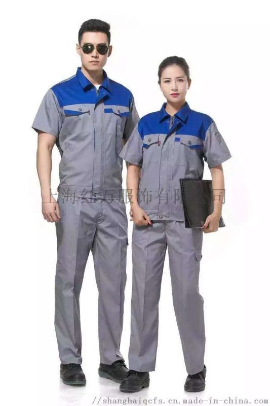 红万服饰夏季短袖工作服定制 工装定做 服装加工