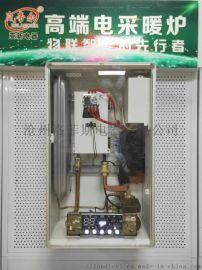 吉林智能变频电锅炉生产厂家