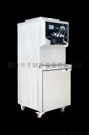 """分析冰淇淋机""""不冷""""的原因"""