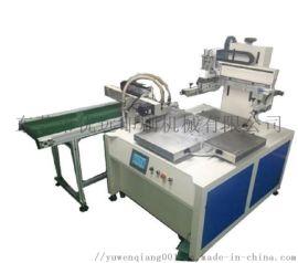 玉溪市丝印机厂家手机壳网印机手机膜印刷机