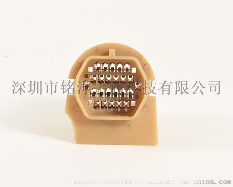 高精密接插件注塑模具定制开模