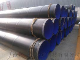 供水专用内EP外PE防腐钢管生产厂家