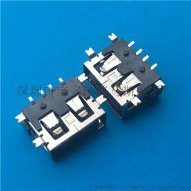 USB 2.0 AF母座短体10.0全贴四脚 H=6.36.8mm 卧式有柱SMT式贴片