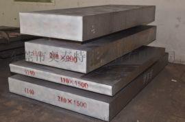 4140合金结构钢钢材