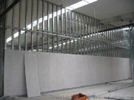 北京无石棉硅酸钙板生产厂家