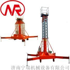 单立柱液压缸升降机  套缸式升降作业平台 升降梯