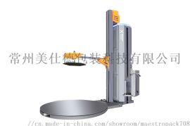 智能缠绕机X3缠膜一次成型低耗省材节能环保便捷包装机