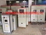 消防泵自动巡检柜厂家 3CCCF认证30kw