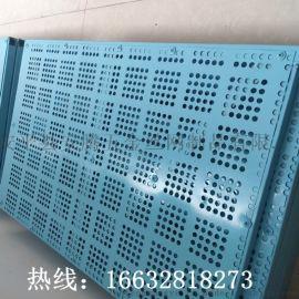 外架钢板网 建筑工地外架防护网 钢制防护网片