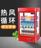 商用电器食品加热柜36L-112L