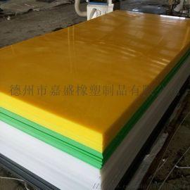 厂家直销抗静电超高分子量聚乙烯板